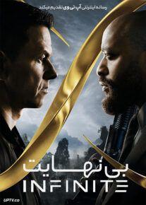 دانلود فیلم Infinite 2021 بی نهایت با دوبله فارسی