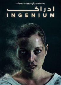 دانلود فیلم Ingenium 2018 ادراک با زیرنویس فارسی