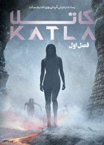 دانلود سریال Katla کاتلا فصل اول