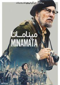 دانلود فیلم Minamata 2021 میناماتا با زیرنویس فارسی