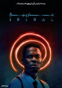دانلود فیلم Spiral 2021 مارپیچ ( اره 9 ) با دوبله فارسی