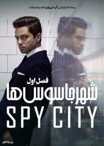دانلود سریال Spy City شهر جاسوس ها فصل اول