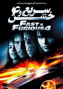 دانلود فیلم The Fast And The Furious 4 2009 سریع و خشمگین 4 با زیرنویس فارسی