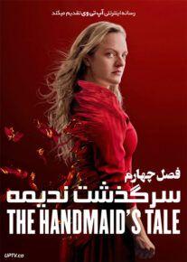دانلود سریال سرگذشت ندیمه The Handmaids Tale فصل چهارم