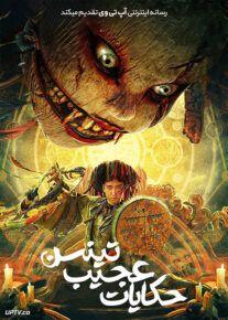 دانلود فیلم Tientsin Strange Tales 2021 حکایات عجیب تینسن 1 قتل در شهر مخوف با زیرنویس فارسی