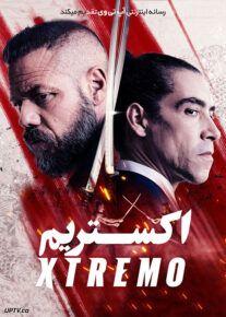 دانلود فیلم Xtreme 2021 اکستریم با زیرنویس فارسی
