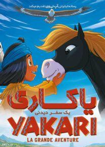 دانلود انیمیشن یاکاری یک سفر دیدنی Yakari a Spectacular Journey 2020 با دوبله فارسی