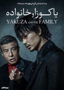 دانلود فیلم Yakuza and the Family 2021 یاکوزا و خانواده با زیرنویس فارسی