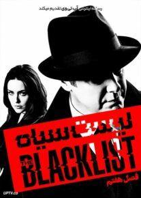 دانلود سریال The Blacklist لیست سیاه فصل هفتم