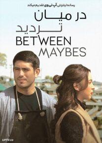 دانلود فیلم Between Maybes 2019 در میان تردید با زیرنویس فارسی