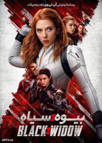 دانلود فیلم Black Widow 2021 بیوه سیاه با زیرنویس فارسی