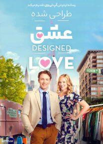 دانلود فیلم Designed with Love 2021 طراحی شده با عشق با زیرنویس فارسی