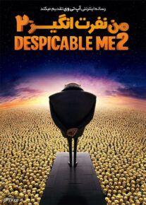 دانلود انیمیشن من نفرت انگیز 2 Despicable Me 2013 با دوبله فارسی