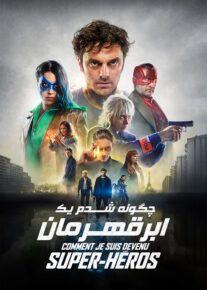 دانلود فیلم How I Became a Super Hero 2020 چگونه یک ابر قهرمان شدم با زیرنویس فارسی