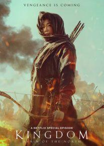 دانلود فیلم Kingdom Ashin of the North 2021 پادشاهی آشین از شمال با زیرنویس فارسی