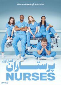 دانلود سریال Nurses پرستاران فصل اول
