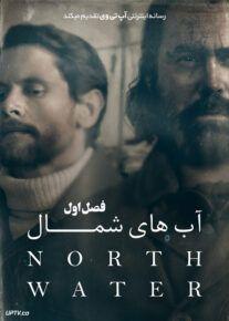 دانلود سریال The North Water آب های شمالی فصل اول