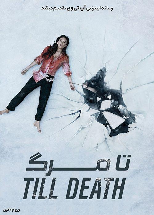Download Till Death (2021) Telugu Dubbed (Voice Over) & English [Dual Audio] WebRip 720p [1XBET] Full Movie Online On 1xcinema.com
