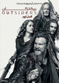 دانلود سریال Outsiders بیگانه ها فصل دوم