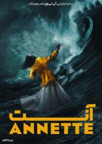 دانلود فیلم Annette 2021 آنت با زیرنویس فارسی