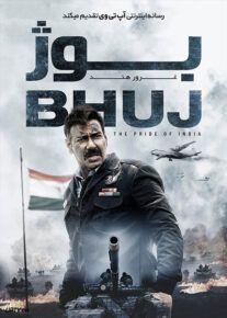 دانلود فیلم بوژ غرور هند Bhuj The Pride of India 2021 با زیرنویس فارسی