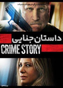 دانلود فیلم Crime Story 2021 داستان جنایی با زیرنویس فارسی