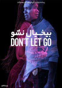 دانلود فیلم Dont Let Go 2019 بیخیال نشو با زیرنویس فارسی