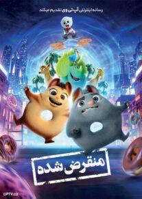 دانلود انیمیشن منقرض شده Extinct 2021 با زیرنویس فارسی