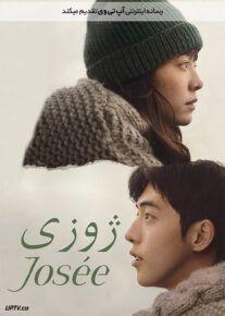 دانلود فیلم Josee 2020 ژوزی با زیرنویس فارسی