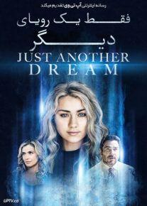 دانلود فیلم Just Another Dream 2021 فقط یک رویای دیگر با زیرنویس فارسی