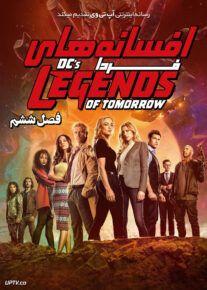 دانلود سریال افسانه های فردا Legends of Tomorrow فصل ششم