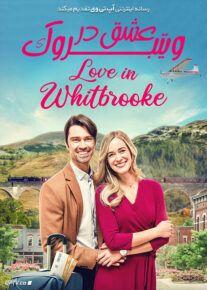 دانلود فیلم Love in Whitbrooke 2021 عشق در ویتبروک با زیرنویس فارسی