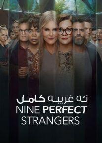 دانلود سریال Nine Perfect Strangers نه غریبه کامل فصل اول