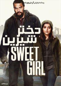 دانلود فیلم Sweet Girl 2021 دختر شیرین با زیرنویس فارسی