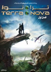 دانلود سریال Terra Nova ترانوا فصل اول