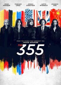دانلود فیلم سیصد و پنجاه و پنج The 355 2022