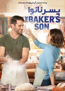 دانلود فیلم The Bakers Son 2021 پسر نانوا با زیرنویس فارسی