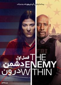 دانلود سریال The Enemy Within دشمن درون فصل اول