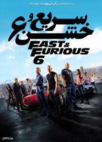 دانلود فیلم The Fast And The Furious 6 2013 سریع و خشن 6 با زیرنویس فارسی