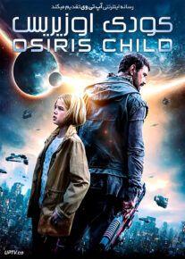 دانلود فیلم The Osiris Child 2016 کودک اوزیریس با زیرنویس فارسی