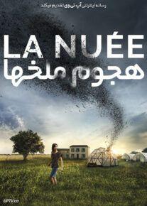 دانلود فیلم The Swarm 2020 هجوم ملخ ها با زیرنویس فارسی