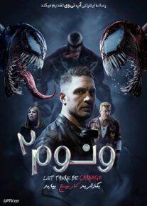 دانلود فیلم ونوم 2 بگذارید کارنیج بیاید Venom Let There Be Carnage 2021