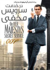 دانلود فیلم جیمز باند در خدمت سرویس مخفی 007 James Bond On Her Majesty's Secret Service 1969 با زیرنویس فارسی