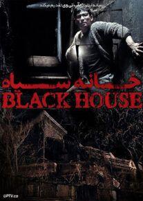 دانلود فیلم خانه سیاه Black House 2007 با زیرنویس فارسی