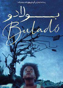 دانلود فیلم بولادو Bulado 2020 با زیرنویس فارسی