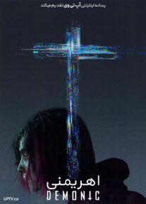دانلود فیلم اهریمنی Demonic 2021 با زیرنویس فارسی