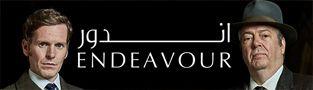 سریال اندور Endeavour