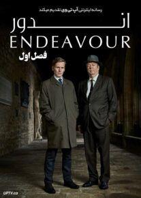 دانلود سریال Endeavour اندور فصل اول