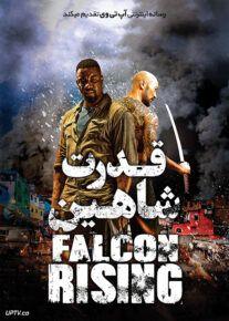 دانلود فیلم قدرت شاهین Falcon Rising 2014 با زیرنویس فارسی