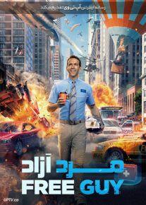 دانلود فیلم مرد آزاد Free Guy 2021 با زیرنویس فارسی